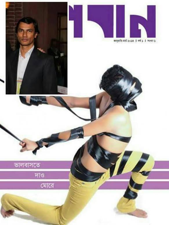 Julhas Mannan und das Magazin Roopbaan