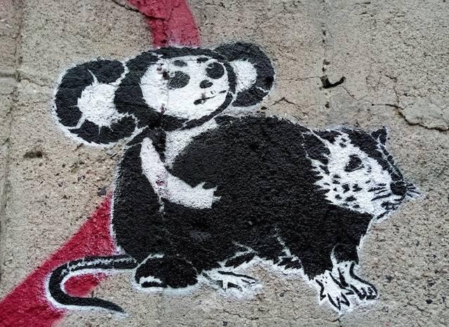Sex Fetisch Porno Streetart Graffiti