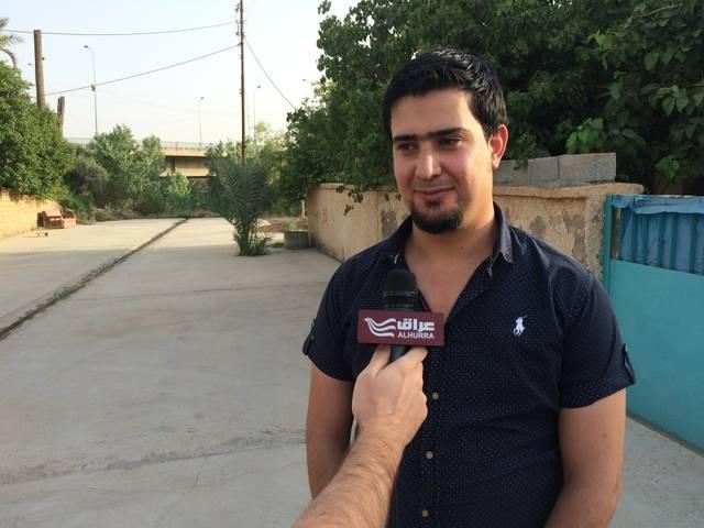 Hasan Kherizi