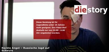 Foto: Screenshot WDR / So brutal, dass erst ab 22 Uhr zur Ausstrahlung freigegeben