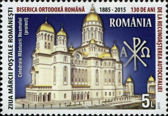 Stamps_of_Romania,_2015-054.jpg