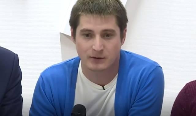 Maxim Punov