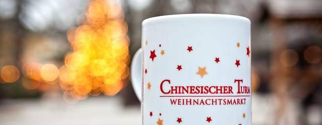 Weihnachtsmarkt_Chinaturm_Slider_17.jpg