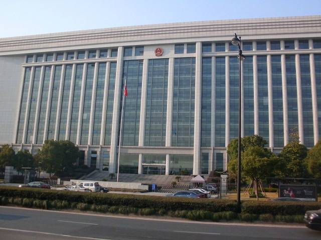China / Intermediate People's Court Hangzhou