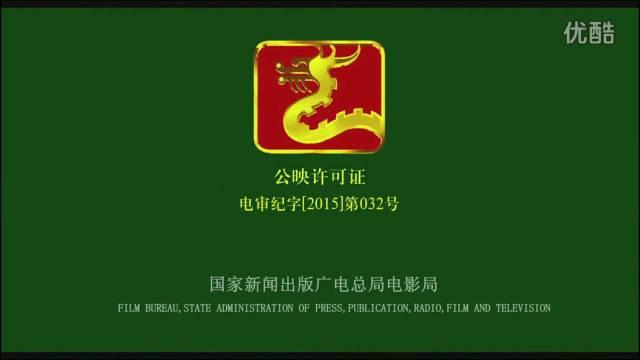 SAPPRFT China