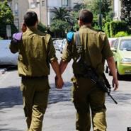 © FOTO: ISRAELISCHE ARMEE VIA FACEBOOK