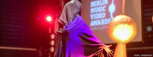 Berlin Music Video Awards