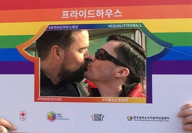 Pride House Pyeongchang