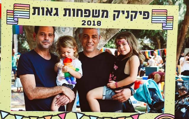 Gay Dad Mickey Ouzen Israel
