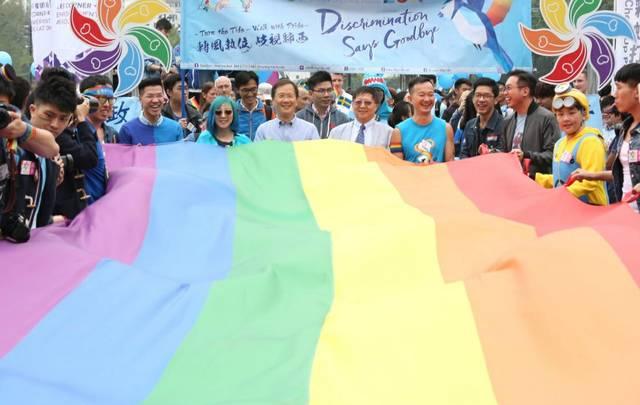 HK Pride 2017