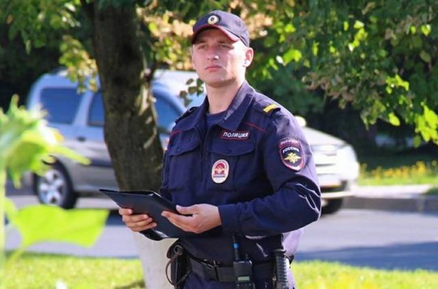 Polizist Russland