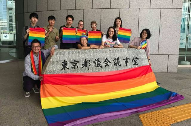HRW Japan