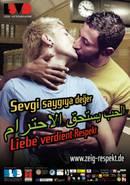www.respect-gaymes.de