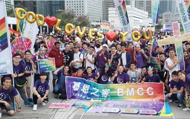 BMCC HK Pride 2018