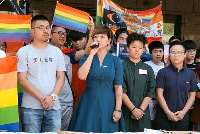 Lu Taiwan Petition