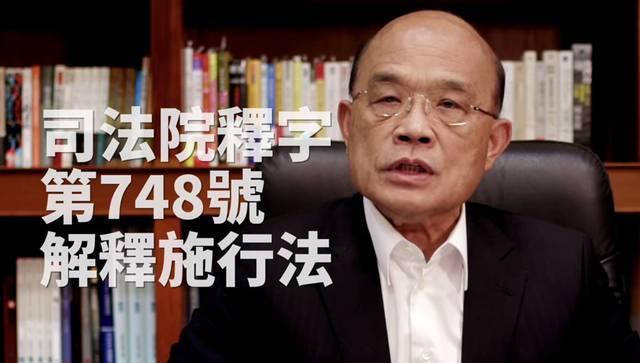 Taiwan Premier