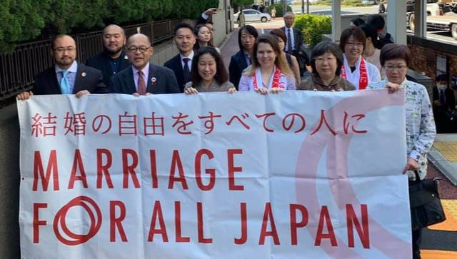 Marriage for all Japan 0419