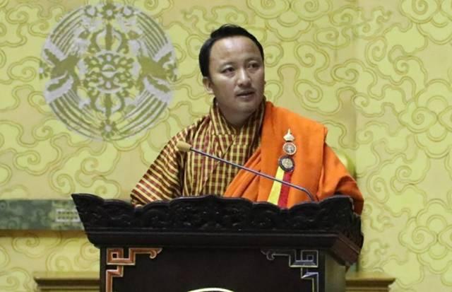 Namgay Bhutan