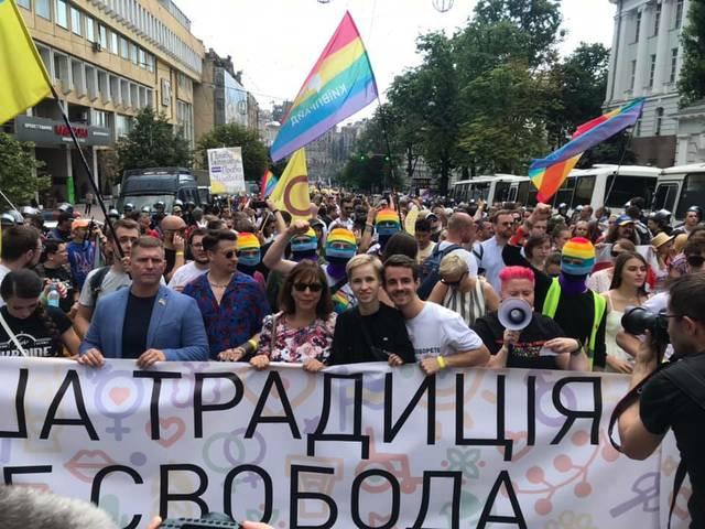 Kiew Pride 2019