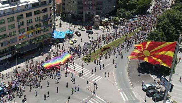 Skopje Pride