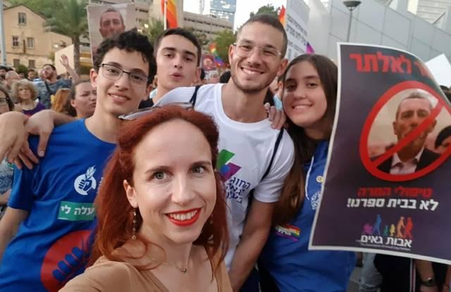 LGBT Labour Israel