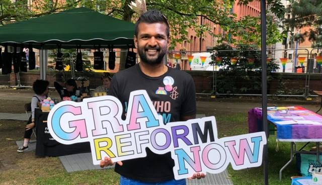 GRA reform