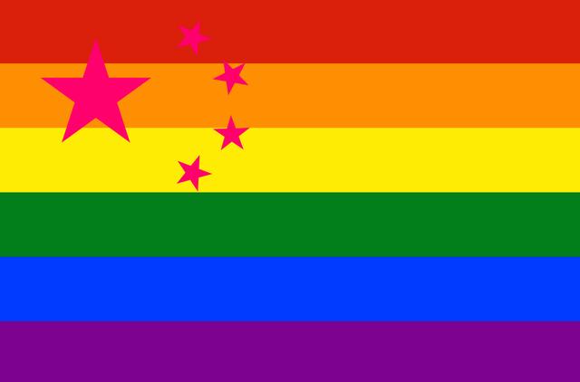 China Regenbogenfahne