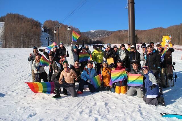 Rainbow Ski Weekend Japan