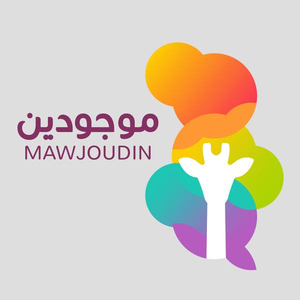 mawjoudin Tunesien