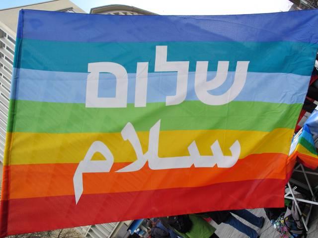 Regenbogenflagge Naher Osten