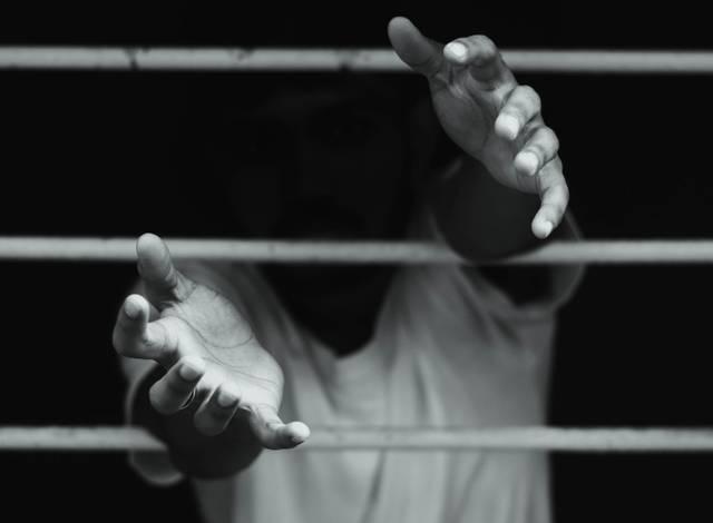 Haft Gefängnis