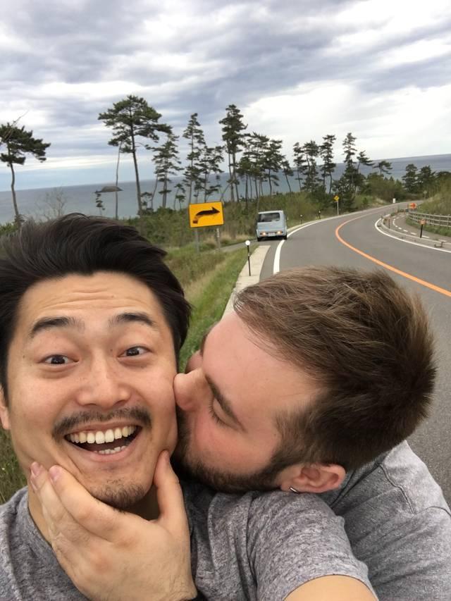 Japan Geocaching