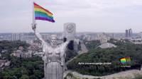 Kiev Pride 2020