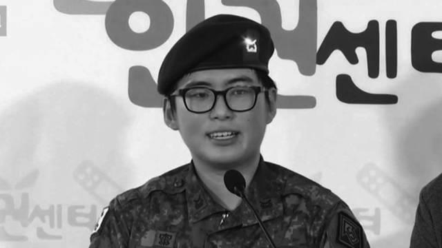 byun-hui-su-afp-ahn-young-joon.jpg