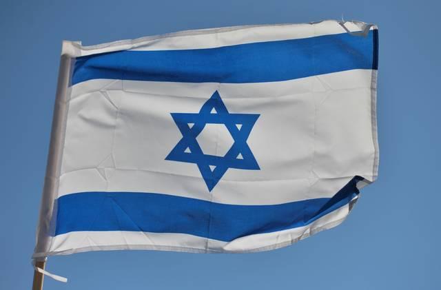 Israel_Flagge_AFP_NurPhoto_Artur Widak.jpg