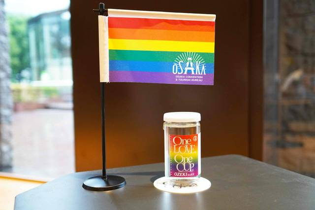 Osaka LGBT
